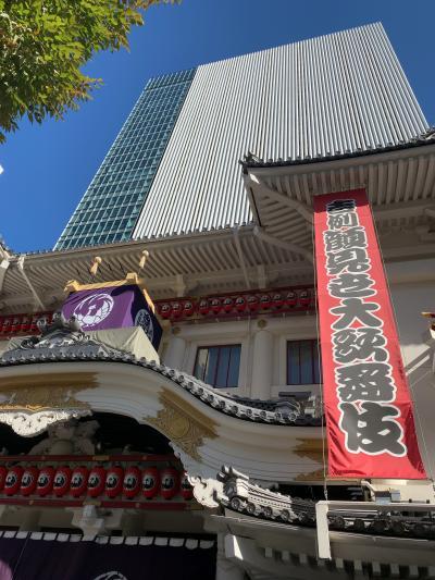 歌舞伎座へ昼の部を観に行ってきました!残念・・・体調不良で途中退場・・・・