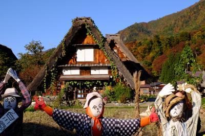 STEPトラベル「飛騨高山と白川郷」の夫婦旅