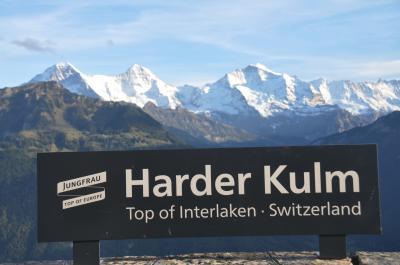 ~ 美しきアオスタとスイス5大名峰8日間 ~ インターラーケン ・ ハーダークルム展望台