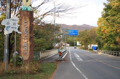 11月にとうもろこし街道(群馬県片品村)へ・・・