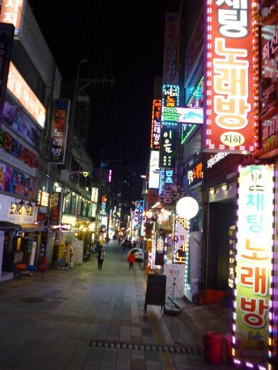 「続! 釜山を探偵なふたり」2泊3日。