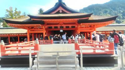 日帰り旅 安芸の宮島(厳島神社)へ