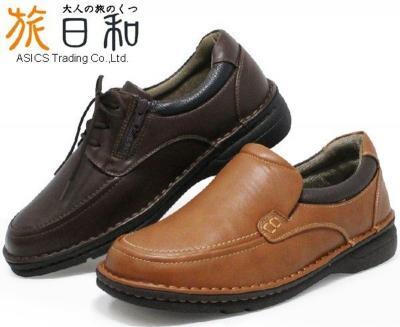 旅の靴には紐靴と 疲れにくくなるインソールを!アシックスの靴とビルケンシュトックのインソール / 旅行靴の選び方、旅靴の一工夫
