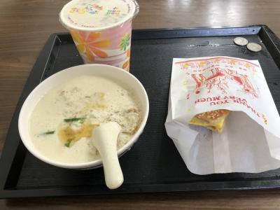 3度目の台湾・台北一人旅☆②2~3日目
