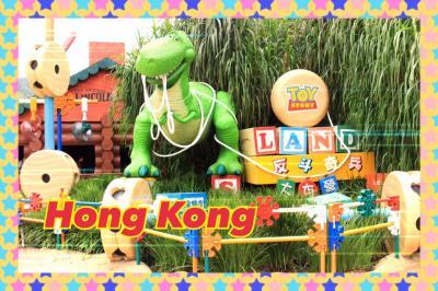 0泊3日で香港。誕生日フライト&誕生日ディズニー!