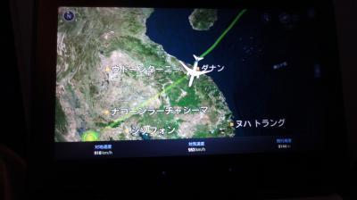 羽田空港からANAで出発