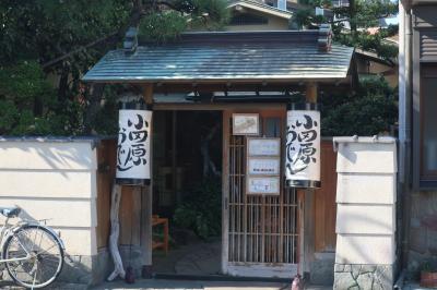 結婚37周年で箱根へ(温泉療養も兼ねて)