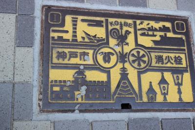 神戸布引と京都へレフレッシュ。