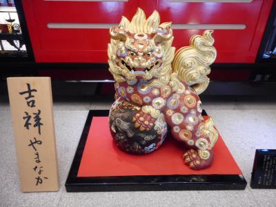 加賀温泉郷 吉祥やまなかでまったり湯ったりの旅 前編