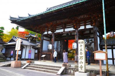 石山寺の紅葉は最高❣!