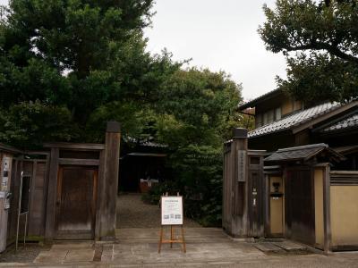 旧安田楠雄邸と森鴎外記念館
