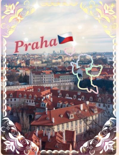 ヨーロッパ4ヶ国周遊④~チェコ・プラハ~