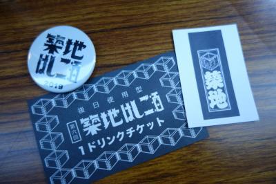 20191116-3 築地 築地はしご酒で、山はらさん→小田保さん→長生庵さん→千秋さん→白銀屋さん