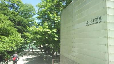 来たかった、箱根のポーラ美術館。青嵐