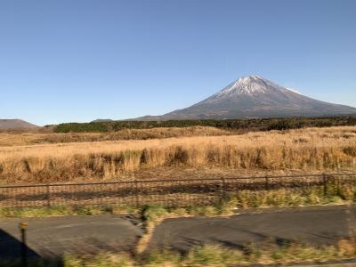富士山と紅葉を楽しむバスツアー 1泊2日の旅 その1
