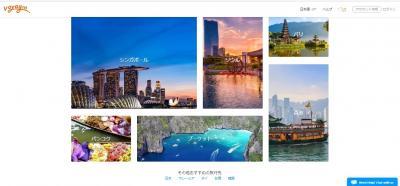 シンガポール旅行で現地ツアーの格安チケットGET! Voyagin(ボヤジン)の利用