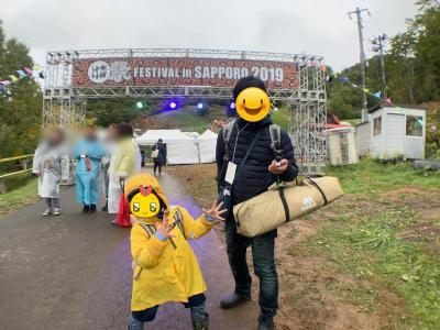 5歳児子連れ3泊4日北海道の旅/水曜どうでしょう祭2019(2日目)