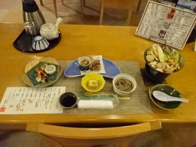 長野荒神山温泉たつのパークホテルで2泊3日の湯治