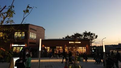 南町田グランベリーパーク 2019.11.17
