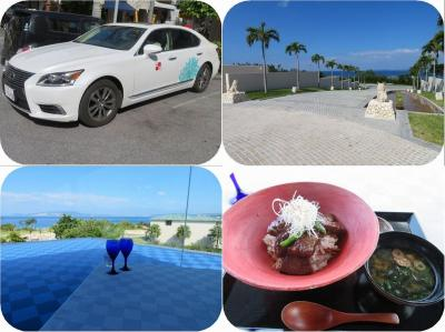 ホテルライフを楽しむ沖縄(3)送迎車でオリエンタルヒルズ沖縄へ、水の上に浮かぶレストランでランチ