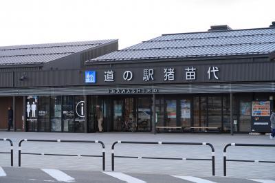 道の駅 猪苗代(福島県猪苗代町)へ・・・