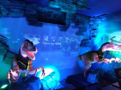 新オープンの変なホテル関西空港と、休暇村紀州加太のインフィニティ風呂を再訪する旅①~変なホテル関西空港編~