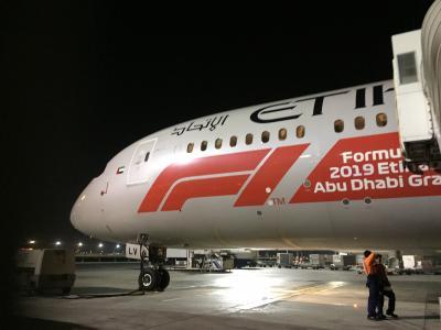 エティハド航空ビジネス&エコノミークラスで行く?ミラノ、アブダビ一人旅 その4エティハド航空ビジネスクラス、ラウンジ楽しむ