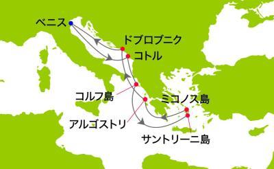 サントリー二島.ミコノス島を巡る憧れのエーゲ海(出発編)2019