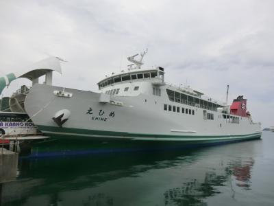 船中6泊!ほぼ日本一周クルーズ・その11.宇和島運輸「えひめ」乗船記 (八幡浜~別府)&特急ソニック号。