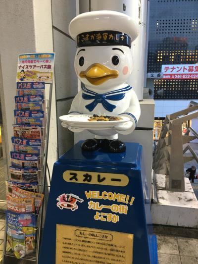 ぶらり横須賀旅 友達のお店に突然行って驚かせました~!