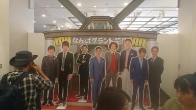 2019 5月2度目の大阪アウェイはミナミ散策【2日目】