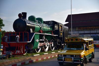 タイ鉄道放浪記 チェンマイからランパーンへ