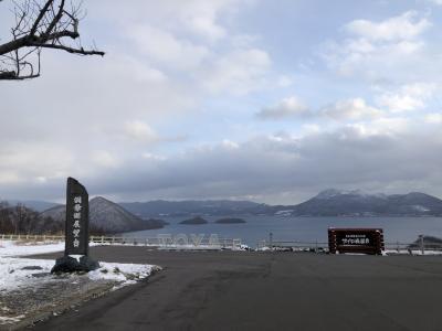 北海道 グランクラスで夫婦二人旅