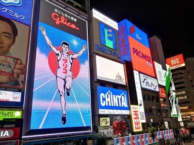 やっぱ好きやねん~大阪! マリオットのアンロックモアに釣られて馬鹿でした。本町→新大阪→神戸へ渡り歩きです