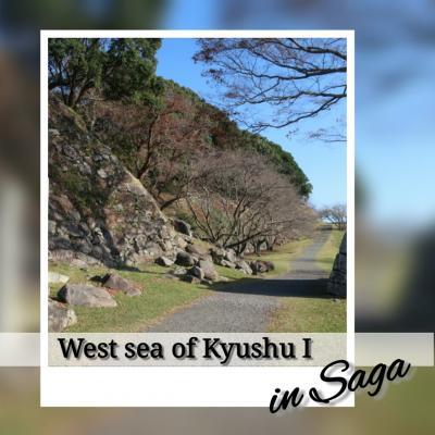 碧い海と幻の城、九州西海の旅【1】 2019年 11月
