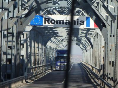 Day 5-3 ブルガリア・ルーマニア旅行記 (ルーマニア 国境越え・ジウルジウ編)