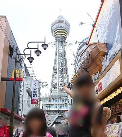 大阪観光で、ベタな通天閣に行って来ました!!