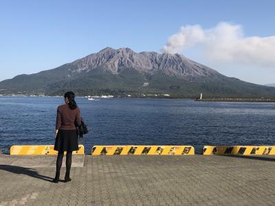 JALでたったの6000マイルで鹿児島旅行。2日目は嘉例川駅の駅弁、壺畑、桜島そしてSUNRISE