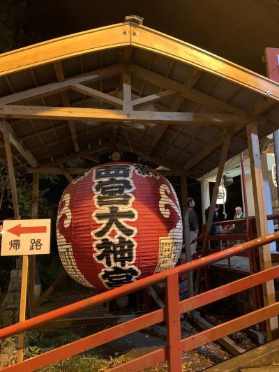 関東唯一の西宮神社 えびす講‼️