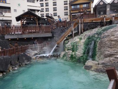ホテル直行バスプランで草津温泉に行ってきた その1