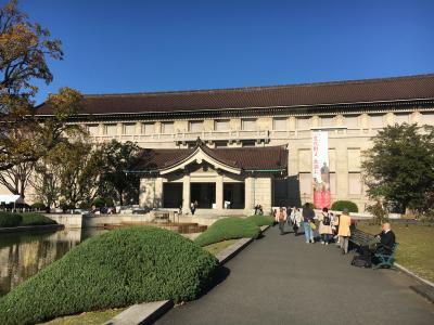 秋晴れ☆東京国立博物館「正倉院の世界」展へ行きました