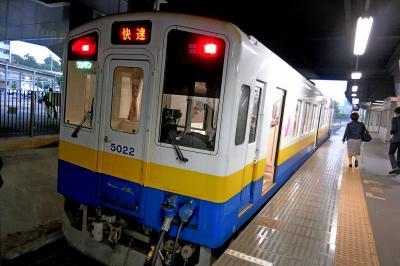 【国内335】2019.9茨城下館出張とんぼがえり-関東鉄道常総線に乗る ホテルルートイン下館に宿泊