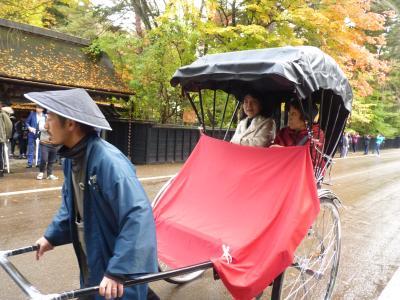 みちのくの小京都、角館の秋模様と田沢湖めぐり