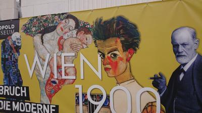 2019年晩秋のウィーン再訪 美術館巡りと街歩き3 ミュージアムクオーター オペラ座