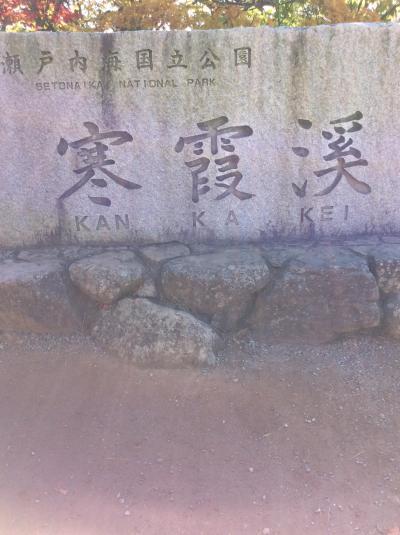 初めての小豆島に日帰りで観光