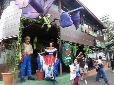 コスタリカ サンホセ(San Jose, Costa Rica)