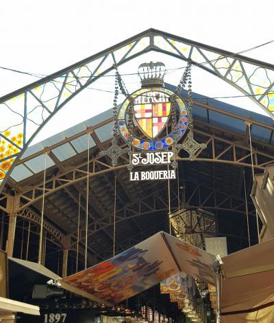 2019年11月 スペイン3都市旅行(バルセロナ・サラゴサ・マドリード)バルセロナ編1日目