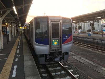 四国バースディ切符の旅2019 0~1日目
