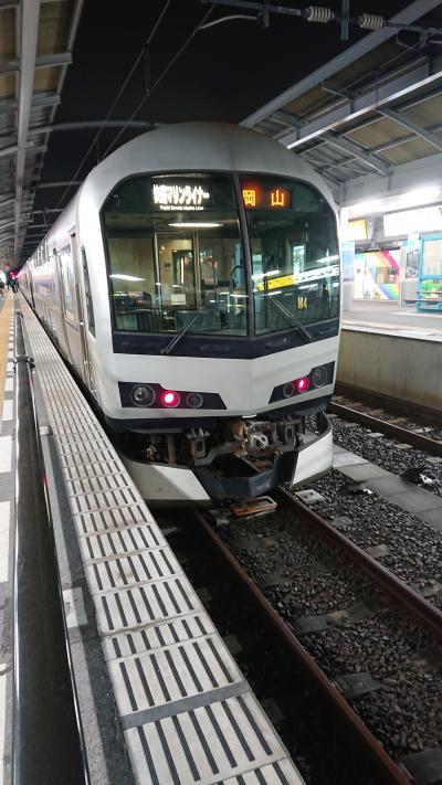 初瀬戸大橋 電車で行く うどん県の旅 そして夜は岡山へ