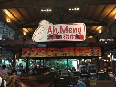 シンガポール旅行記 シンガポール動物園・オランウータンと朝ご飯付き編